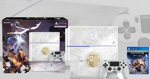 Consola de Videojuegos Sony PS4